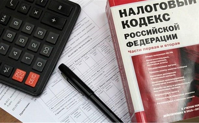 Налоговые инспекторы больше не будут контролировать расходы физлиц