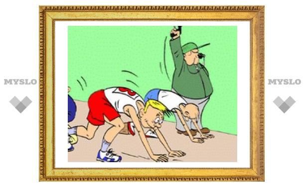 Тульских трудных подростков будут перевоспитывать спортом