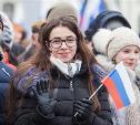 В ноябре россияне отдохнут четыре дня подряд