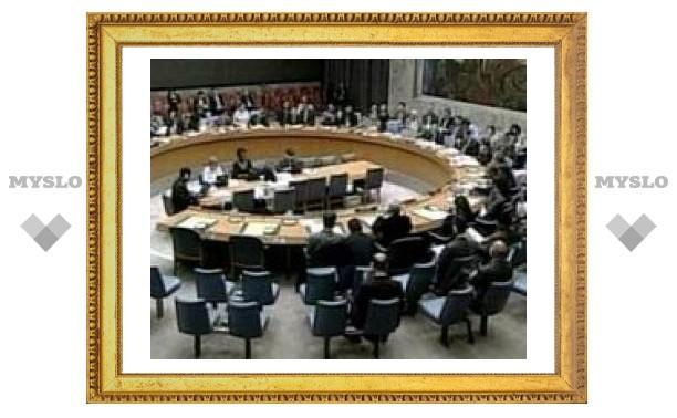 СБ ООН обсудит ситуацию в зоне грузино-абхазского конфликта