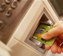 В Туле пытались украсть банкомат