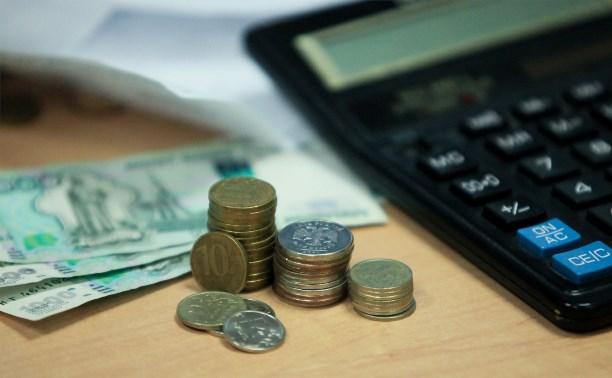 В 2016 году в Тульской области увеличится минимальная зарплата