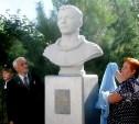 В Ефремове открыли бюст Юрию Гагарину