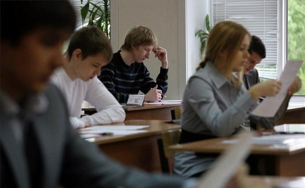 Российским девятиклассникам придётся сдавать больше экзаменов