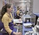 Зарплата почтальонов вырастет на 10 процентов