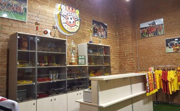 В Торговых рядах кремля открылся клубный магазин «Арсенала»