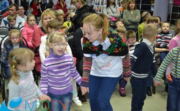 В МЦ «Родина» прошел детский благотворительный праздник-шоу