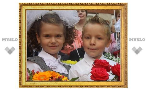Где в Туле купить красивые цветы к 1 Сентября?