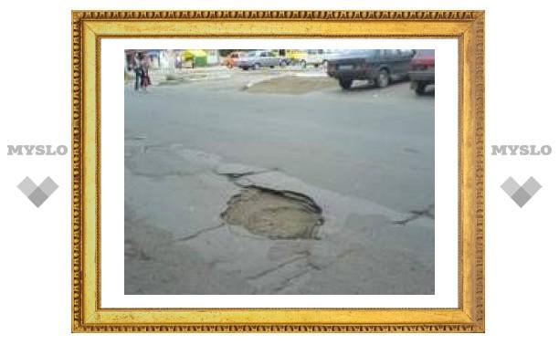 Дороги Тулы опять будут ремонтировать