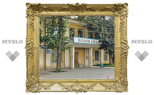 Прогулки по Туле: Демидовская Плотина, улица Епифанская