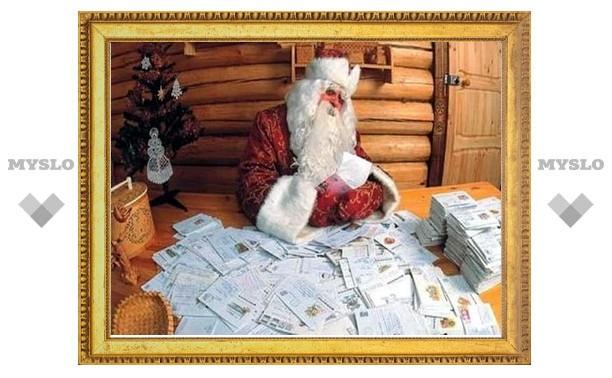 Дед Мороз обратится к тулякам лично