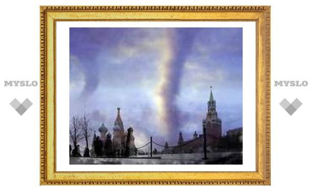 МЧС предупредило об угрозе возникновения ЧС в Москве