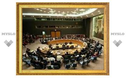 Совбез ООН избрал пять новых непостоянных членов