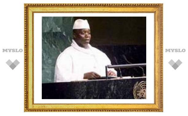 Травы президента Гамбии не могут излечить от СПИДа