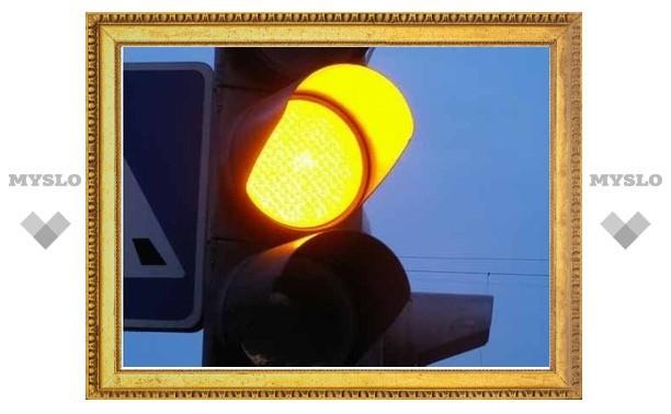 Внимание! На пересечении Фрунзе и Демонстрации не работает светофор