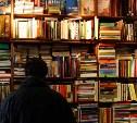 18-летний туляк украл из книжного магазина детские энциклопедии