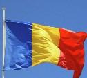 Предпринимателей приглашают принять участие в российско-румынском форуме