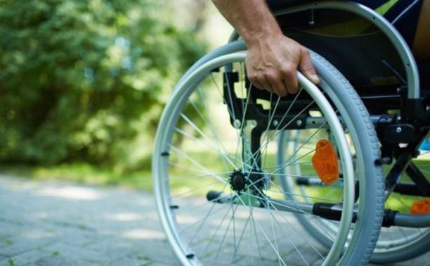 В России исчезнет термин «инвалиды»