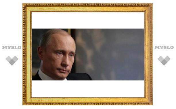 Путину организовали особую охрану