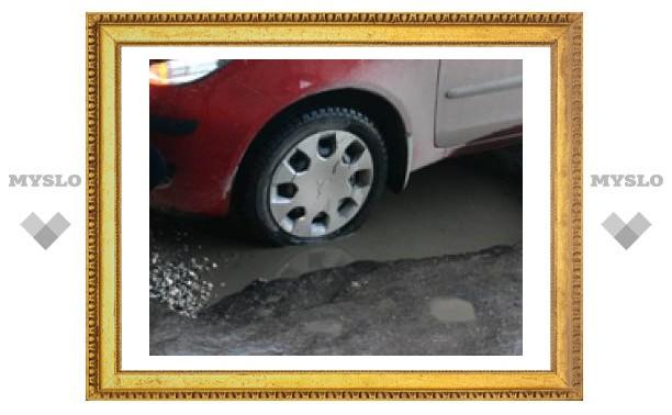 В Туле закроют аварийные дороги