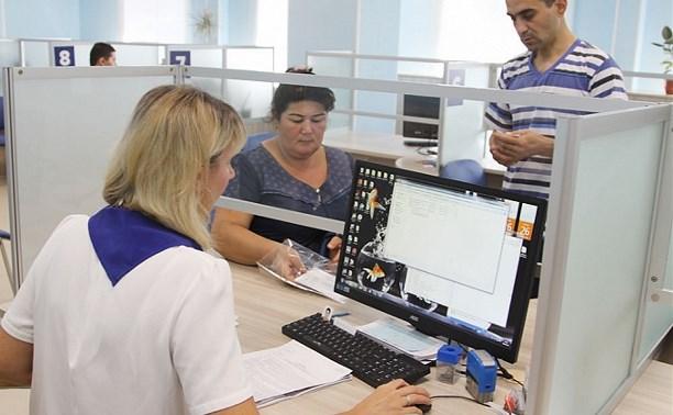 В Туле открылся новый многофункциональный миграционный центр