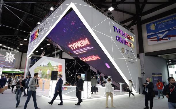 В Тульской области откроется производство мебели и товаров для сна