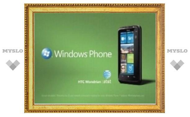 В рекламе Windows Phone 7 показали новый смартфон HTC
