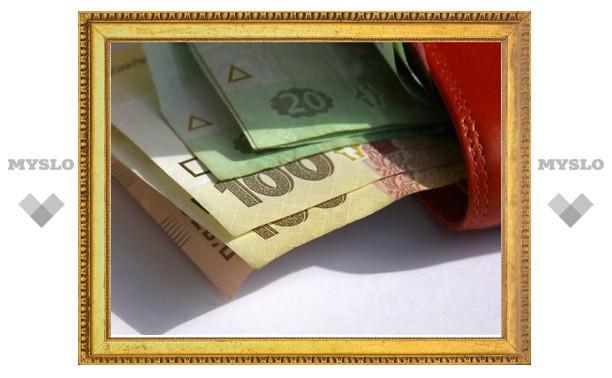 В Тульской области увеличится минимальная заработная плата