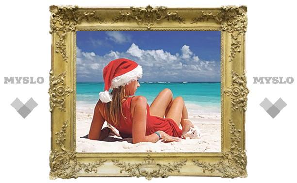 Незабываемые новогодние каникулы