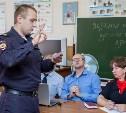 Тульские полицейские будут общаться жестами
