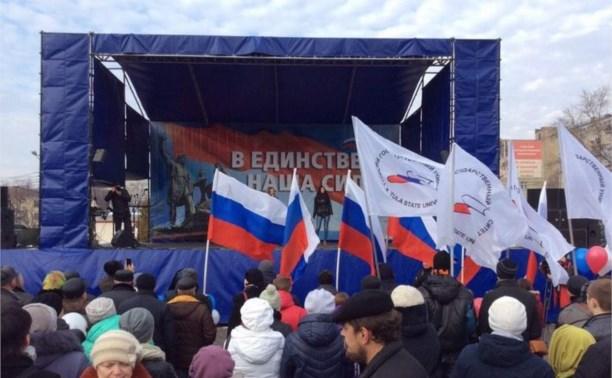 На площади Победы прошёл праздничный митинг