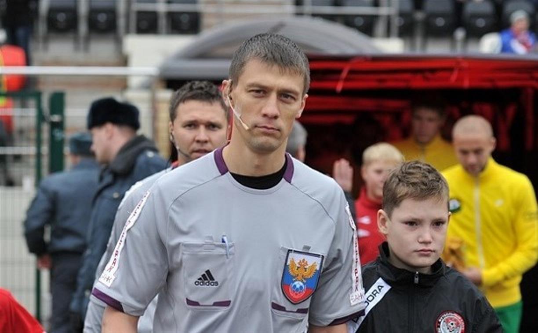 Матч «Арсенал» – «Ахмат» рассудит Василий Казарцев