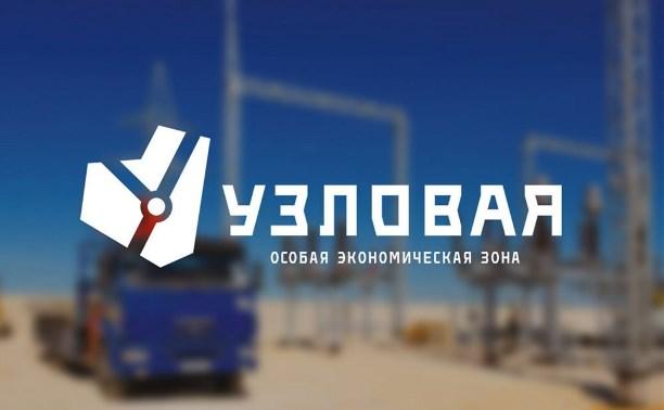 В ОЭЗ «Узловая» планируют открыть Композитную долину