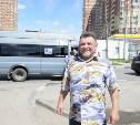 Самый веселый водитель тульской маршрутки написал песню про Крымский мост
