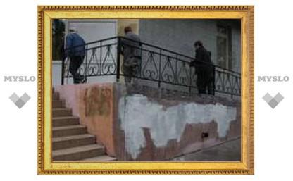 В Туле неонацисты напали на еврейский центр