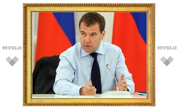 Дмитрий Медведев одобрил субсидидирование Тульской области более чем на 178 млн рублей