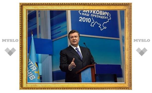 Янукович отказался представлять интересы России