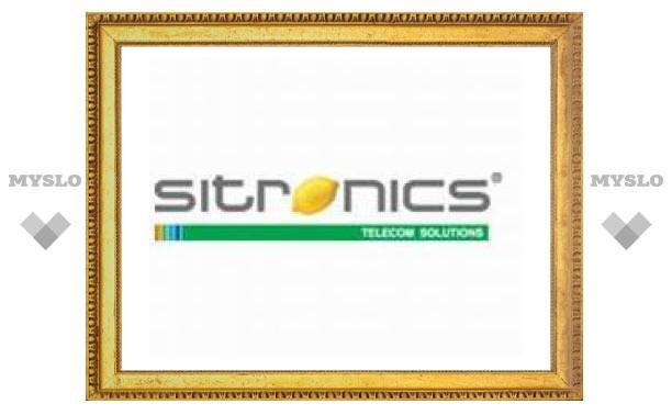 """Акции """"Ситроникса"""" в Лондоне рухнули на 6,2% вниз"""