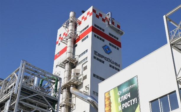 Тульская федерация профсоюзов высоко оценила коллективный договор НАК «Азот»