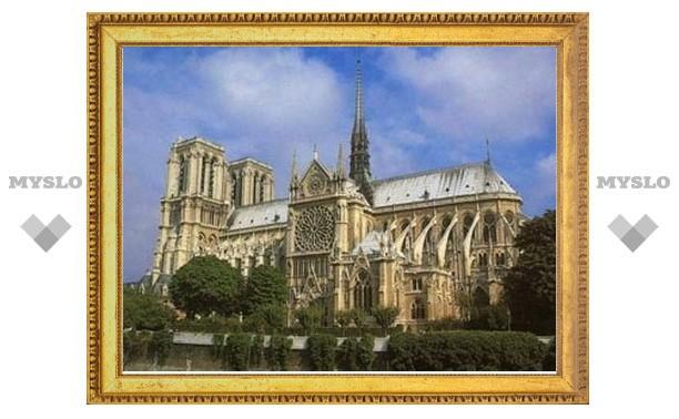 Католические епископы ЕС обсудят в Париже правовое положение Церкви