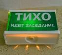 Общественника из Новомосковска оштрафовали за покушение на мошенничество в крупном размере