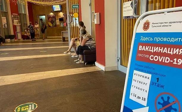 В Тульском цирке открылся пункт вакцинации от коронавируса