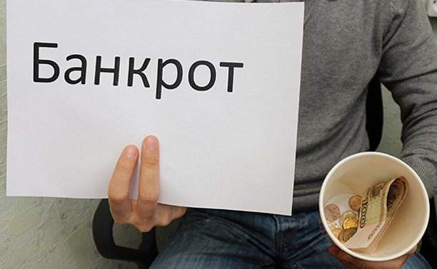 ЗАО «Тяжпромарматура» требуют признать банкротом