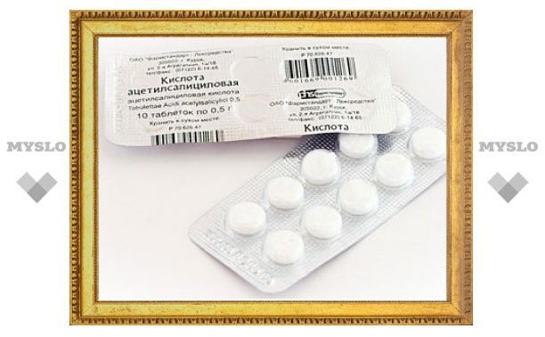 Минздрав разрешил аптекам торговать отечественными аспирином и парацетамолом