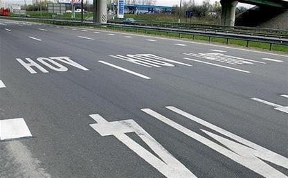 Проезд по трассе М4 «Дон» в Тульской области станет платным