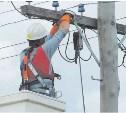 Щекинские коммунальщики полностью погасили задолженность за электричество