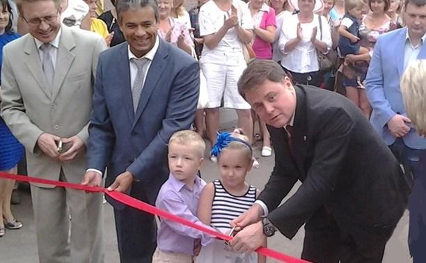 В Новомосковске открылся новый детский сад