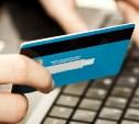 В Киреевске работница банка выплатит 130 тысяч рублей штрафа за мошенничество