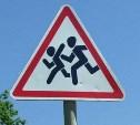 За выходные в ДТП в Тульской области пострадали восемь несовершеннолетних