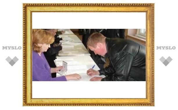 В Туле выберут новых областных депутатов